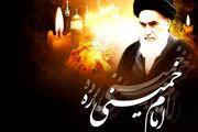 اعزام دو هزار و 600 اصفهانی به مرقد مطهر امام (ره)
