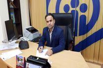 مشوق های تامین اجتماعی به پزشکان برای اجرای نسخه الکترونیکی در ایلام