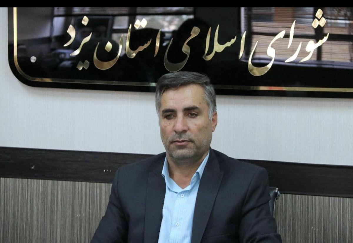 تبریک رئیس شورای اسلامی استان یزد برای روز ملی شوراها