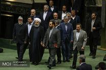کابینه حسن روحانی هر روز ضعیف تر می شود
