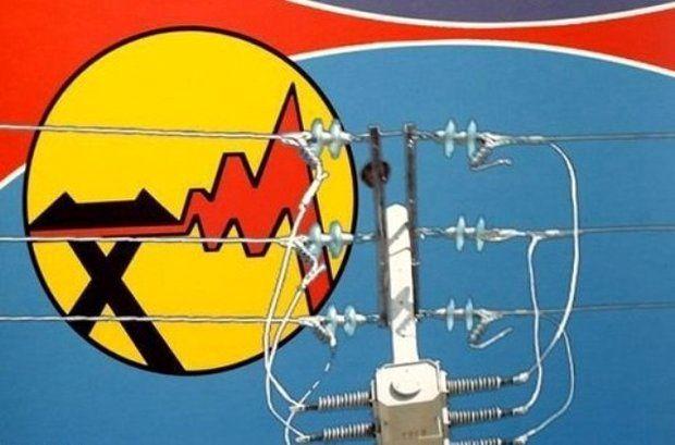 افزایش مصرف برق در  30 شهریور ماه 97 نسبت به مدت مشابه