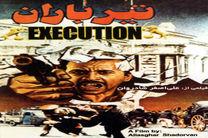 رونمایی فرخندهکیش از پوستر جشنواره فیلم کوتاه / جشنواره قدیمی ایران به یاد کیارستمی