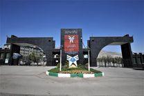 تشکیل جلسه اضطرار دانشگاه آزاد اسلامی در رابطه با  پیشگیری از شیوع ویروس کرونا