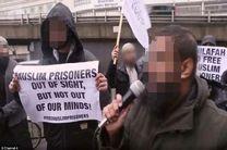 از فعالیت آشکار در حمایت از داعش در قلب لندن تا حمله تروریستی در 'لاندن بریج'