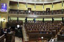 پارلمان اسپانیا دعوت به تحریم رژیم صهیونیستی را تصویب کرد