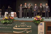 جایزه بین المللی سال ٢٠١٨ ITA به بانک صادرات ایران رسید