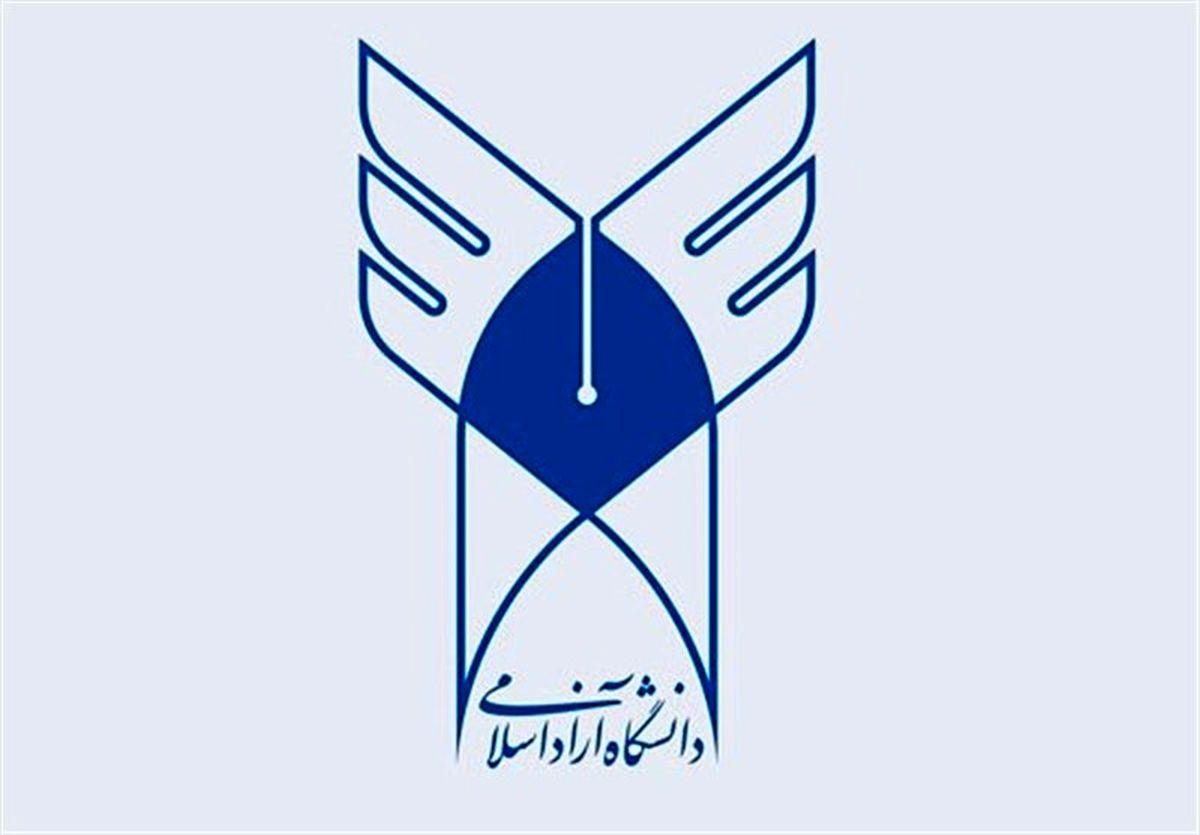 کلاس های مجازی دانشگاه آزاد اسلامی در ۱۲ هفته برگزار می شود