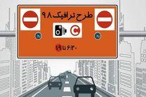 ساعت اجرای طرح ترافیک در تهران تغییر کرد