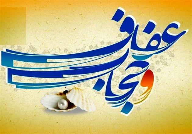 تجمع خانوادههای گنبدی به مناسبت روز عفاف و حجاب برگزار میشود