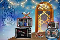 ساعت پخش سریالهای ماه رمضان ۱۴۰۰ اعلام شد
