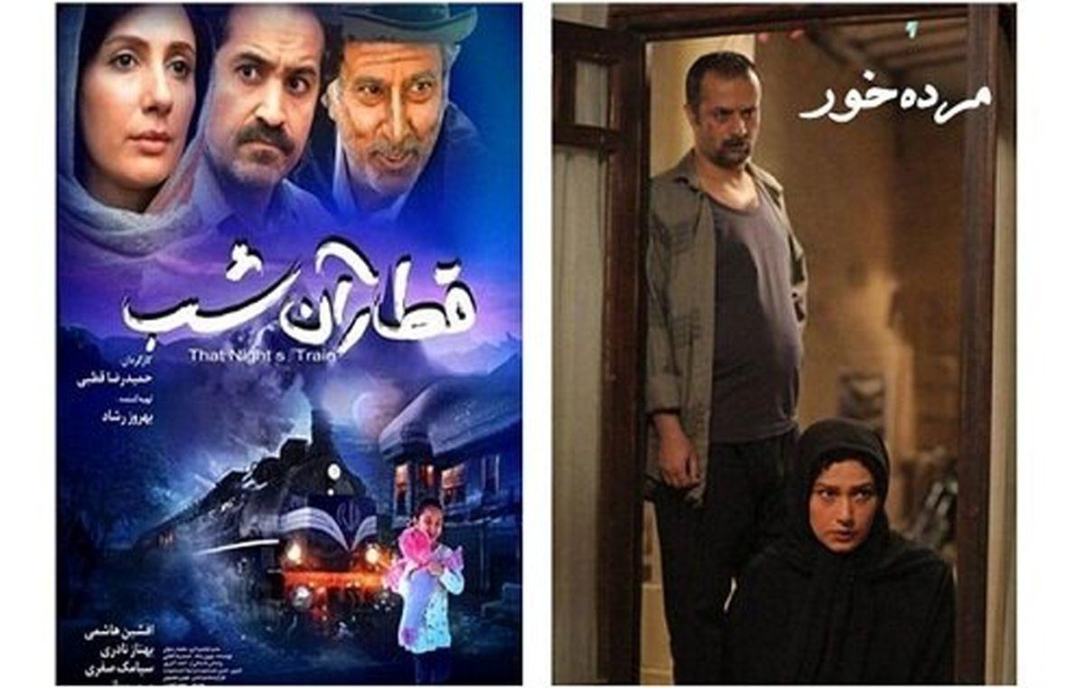 موفقیت دو فیلم ایرانی در جشنواره دهلینو