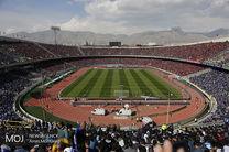 باشگاه نساجی بازی با پرسپولیس را لغو شده اعلام کرد