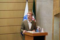 ارسال پیشنهادات استان در طرح 100 درصدی مدیریت مصرف آب به وزارت نیرو