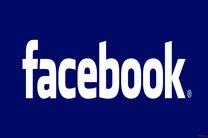محکومیت مردی در سوئیس به جرم لایک کردن در فیس بوک