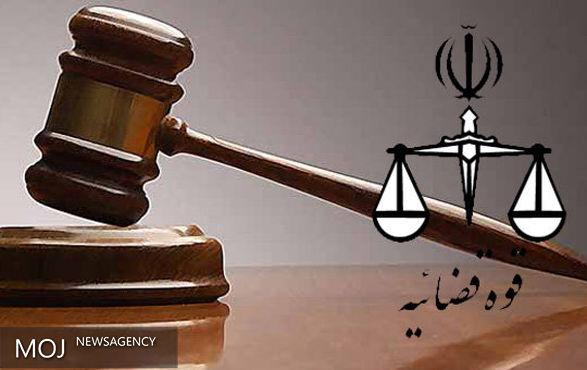 نامه آقای وکیل به رییس قوه قضاییه
