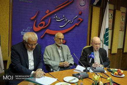 نشست خبری حزب موتلفه اسلامی