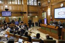 لایحه طراحی پایش و اجرای نماهای شهر تصویب شد