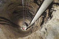 آب آشامیدنی شهروندان پارسیان با کف شکنی از چاه های خشک شده تامین می شود