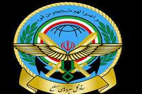 ستـاد کل نیروهـای مسلح از وزیر دفاع تقدیر کرد