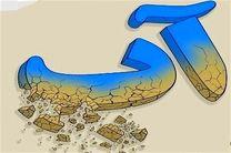 مدیریت فشار آب در ساعات پایانی شب/ به پروژه های ساختمان سازی جدید انشعاب داده نمی شود