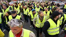 ادامه تظاهرات جلیقه زردها در فرانسه