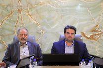 فعالان اقتصادی از فرصت حضور هیات روسی  در اصفهان استفاده کنند