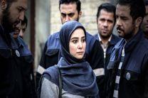 آخرین خبر از ساخت سریال رمضانی شبکه دو سیما