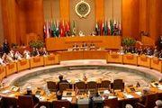واکنش اتحادیه عرب به حمله حزب الله به رژیم صهیونیستی