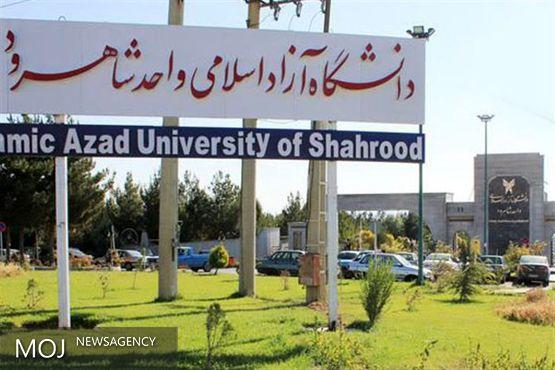 مراکز مشاوره و هدایت تحصیلی دانشگاه آزاد اسلامی شاهرود راهاندازی شد