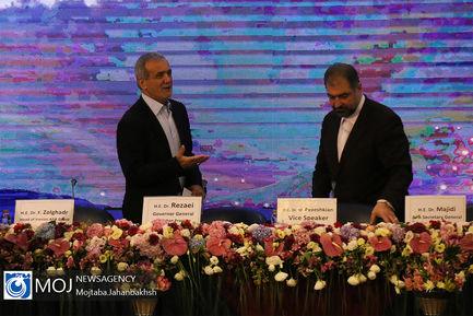 نشست کمیته سیاسی مجمع مجالس آسیایی در اصفهان