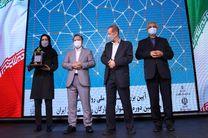 ستاره خلیج فارس، ستاره ملی روابط عمومی ایران