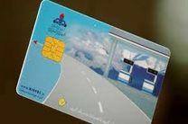 آغاز ثبت نام الکترونیکی کارت سوخت المثنی در استان اصفهان