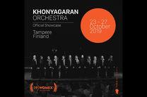کنسرت گروه ارکستر ایرانی در کشور فنلاند