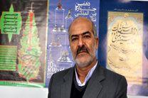 فراخوان برگزاری چهاردهمین جشنواره قرآنی مدهامتان در فضای مجازی