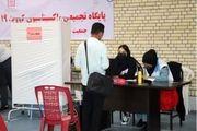 راه اندازی نخستین مرکز تجمیعی واکسیناسیون هلال احمر هرمزگان