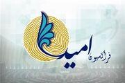 در واکنش به اعتراضات اخیر بر حفظ هوشیاری و همبستگی ملی تاکید کرد