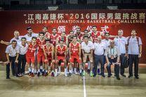 بسکتبالیستهای ایران به لتونی رفتند