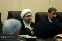 جلسه مجمع تشخیص مصلحت نظام  برای بررسی پالرمو برگزار شد