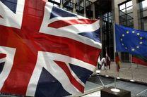 رفراندم بریتانیا و ریزش ستاره های اتحادیه اروپا