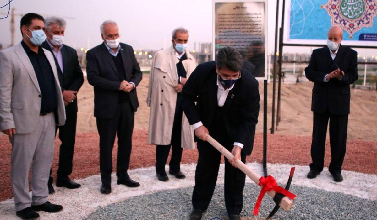 پروژه ساختمان جدید اتاق بازرگانی اصفهان کلنگ زنی شد