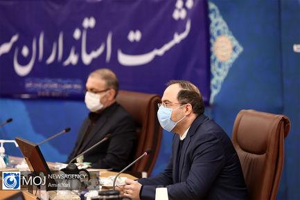 همایش استانداران سراسر کشور - ۶ بهمن ۱۳۹۹