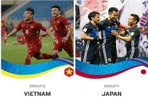 ساعت بازی ویتنام و ژاپن مشخص شد