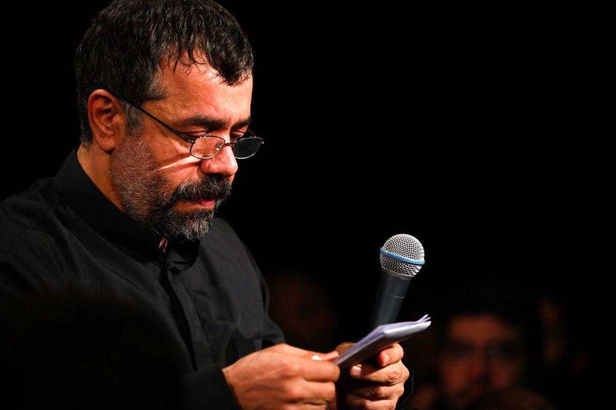 مداحی معروف شب تاسوعا محمود کریمی