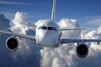 پرواز های نجف و بغداد تا بهبود وضعیت جوی معلق می مانند