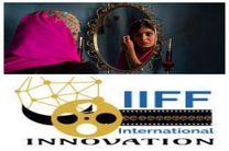 """جوایز جشنواره فیلم های """"نوآورانه"""" سوئیس به فیلم  «گل نساء» رسید"""