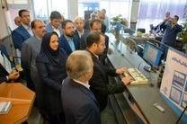افتتاح واحد بانکی ویژه نابینایان توسط بانک تجارت