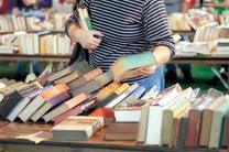 نمایشگاه بین المللی کتاب مازندران آبان برگزار می شود