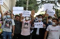 اتباع افغانستان مقابل سفارت پاکستان در تهران تجمع کردند