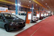 اصفهان میزبان پانزدهمین نمایشگاه صنعت خودرو می شود