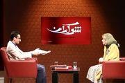 شوکران در نوروز باز پخش می شود / سخنرانی تد تا دلنوشته های محمد صالح اعلا بر روی آنتن